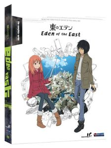Eden of the East: Complete Series