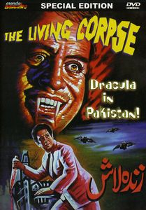 Living Corpse (1967)