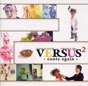 Versus-Conte Again (Original Soundtrack) [Import]