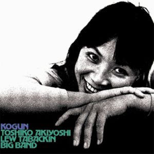 Kogun [Import]