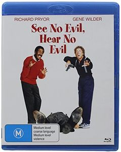 See No Evil Hear No Evil [Import]