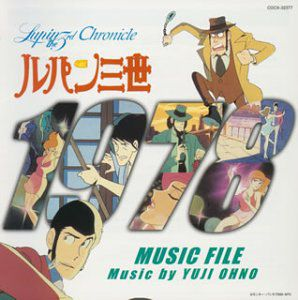 1978 Music File [Import]