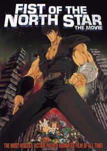Fist of the North Star: Movie