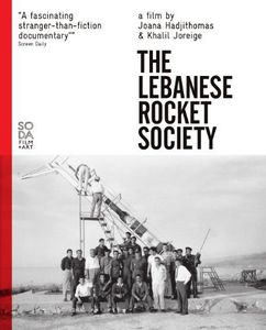 Lebanese Rocket Society [Import]