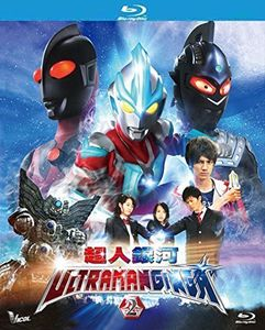 Ultraman Ginga Pt 2 Episode 7-12 (2013) [Import]