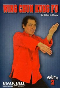 Wing Chun Kung Fu with William M Cheung 2