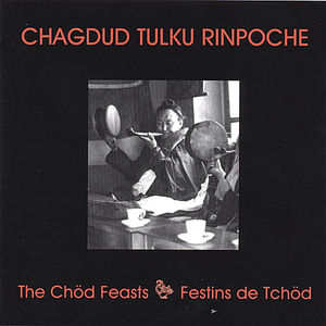 Chod Feasts: From Cycle of Wrathful Black Dakini