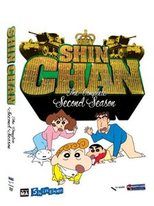 Shinchan: Season Two
