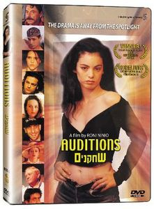 Auditions: A Ron Ninio Film