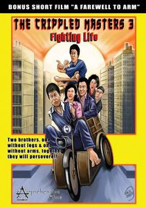 Crippled Masters 3: Fighting Life