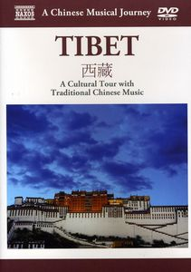 Musical Journey: Tibet - Cultural Tour /  Various
