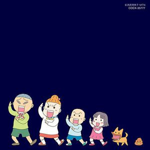 Mainichi Kaasan (Original Soundtrack) [Import]