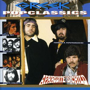 Greek Pop Classics /  Various [Import]