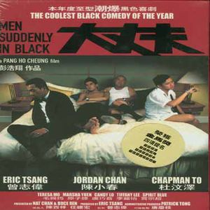 Men Suddenly in Black [Import]