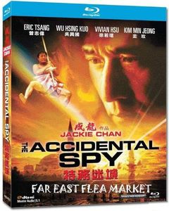 Accidental Spy [Import]