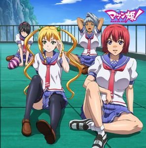 Maken-Ki (Original Soundtrack) [Import]