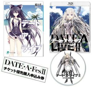 Date a Live2 2 [Import]