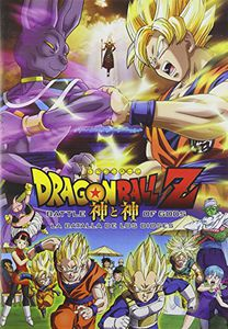 Dragon Ball Z-Battle of Gods