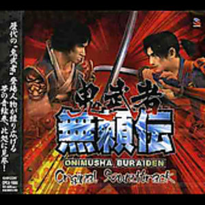 Onimusha Buraiden (Original Soundtrack) [Import]