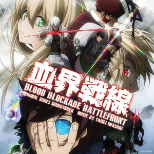 Blood Blockade Battlefront (Original Soundtrack)