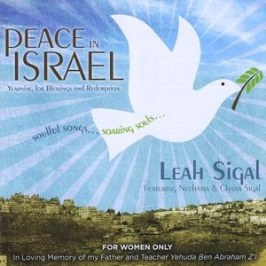 Peace in Israel-Yearning for Blessings & Redemptio