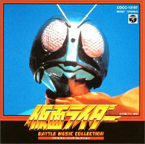 Battle Music Collection [Import]