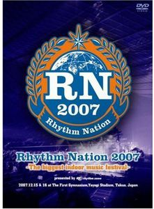 Nation 2007 Biggest Indoor Music Festival /  Various [Import]