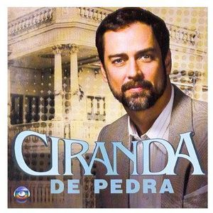Ciranda de Pedra (Original Soundtrack) [Import]