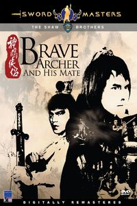 Brave Archer & His Mate