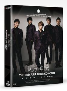 3rd Asia Tour Concert: Mirotic [Import]