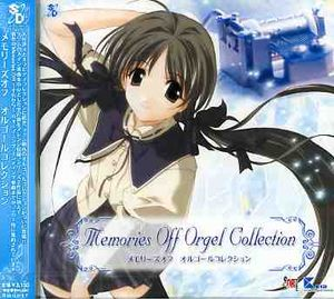 Memories Off Orgel Collection (Original Soundtrack) [Import]