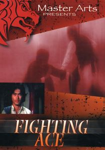 Fighting Ace (1979)