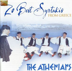 20 Best Syrtakis from Greece