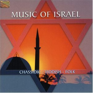 Music of Israel: Chassidic Yiddish Foi /  Various