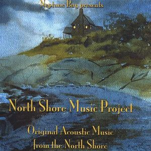 North Shore Music Project