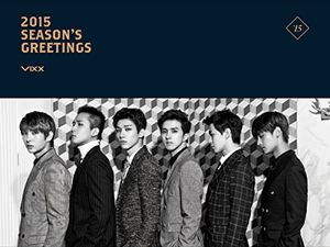 2015 Season's Greetings [Import]