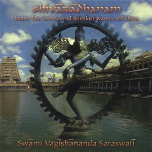 Learn the 108 Sanskrit Names of Shiva