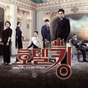 Hotel King (Original Soundtrack) [Import]
