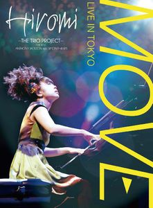 Move Live in Tokyo [Import]