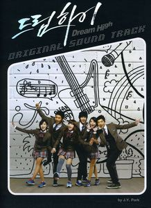 Dream High /  O.S.T. [Import]