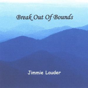 Break Out of Bounds
