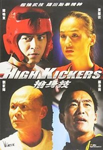 High Kickers (2012) [Import]