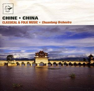 China Classical & Folk Music