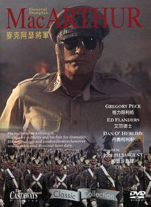 General Douglas MacArthur [Import]