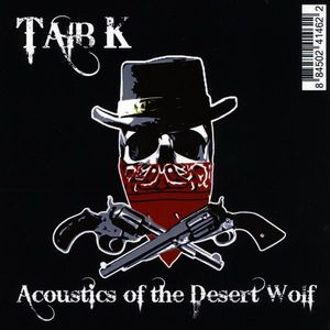 Acoustics of the Desert Wolf