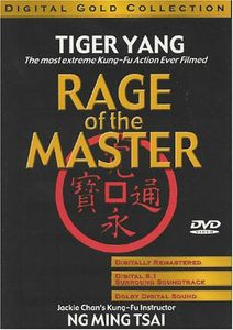 Rage of the Master