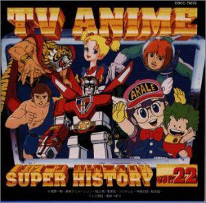 TV Anime History 22 /  Various [Import]
