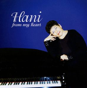 Hani-From My Heart