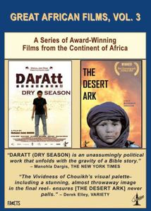 Great African Films 3: Desert Ark /  Daratt