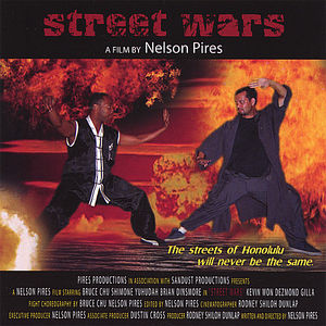 Street Wars (Original Soundtrack)